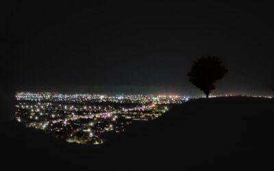 Акция «Город мой — улыбка и надежда»