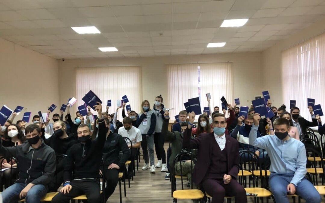 ОБУЧЕНИЕ СОБЫТИЙНЫХ ВОЛОНТЕРОВ ГОРОДА АРМАВИРА