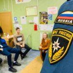 Гражданская оборона и защита от ЧС