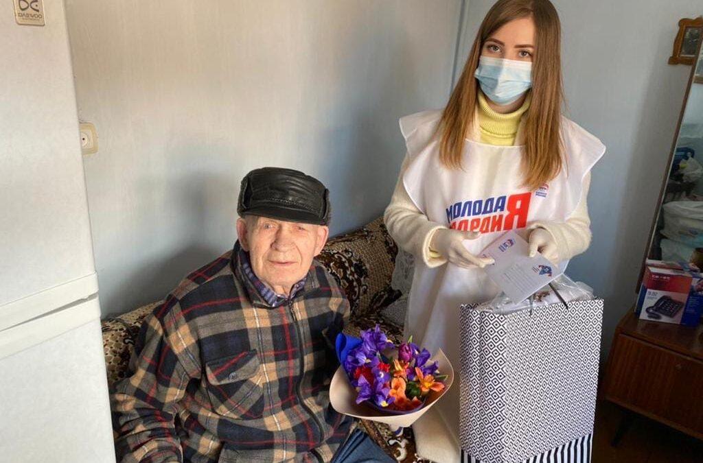 Подарки — ветеранам