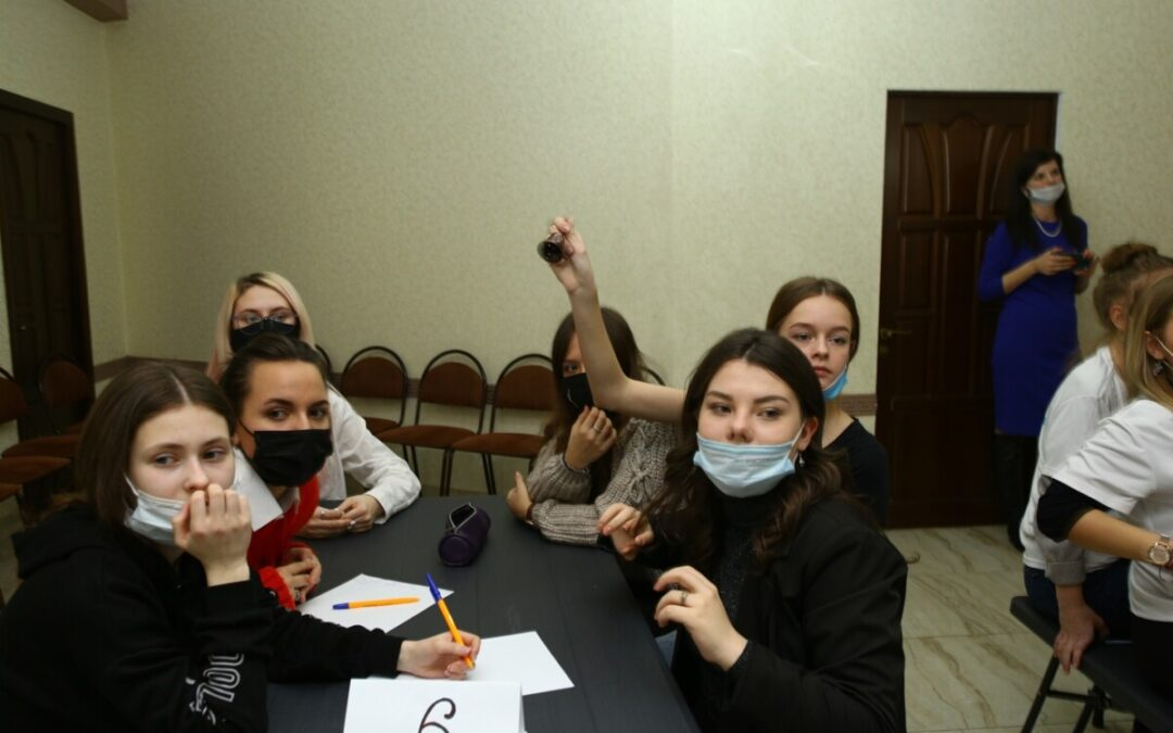 Международный День Православной Молодёжи