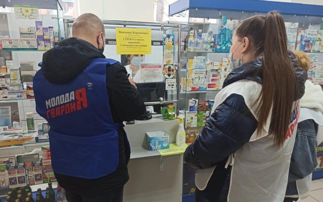 Мониторинг лекарств