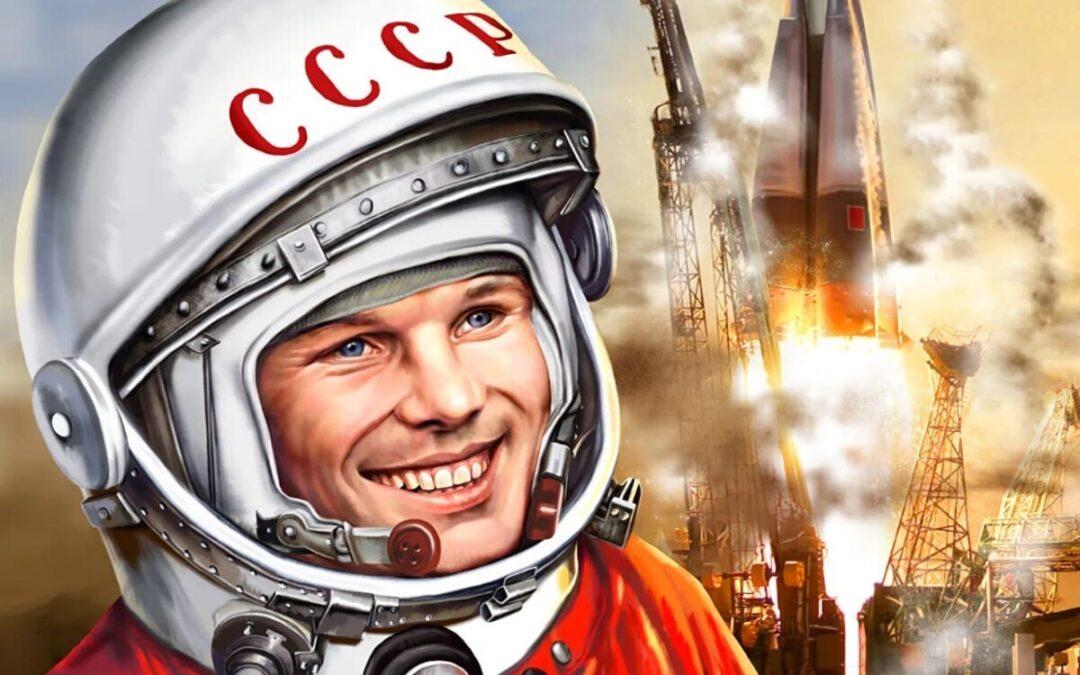 Квиз-игра «День космонавтики»
