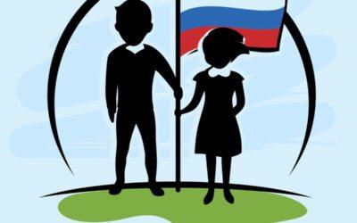 Конкурс «Сыны и дочери Отечества»