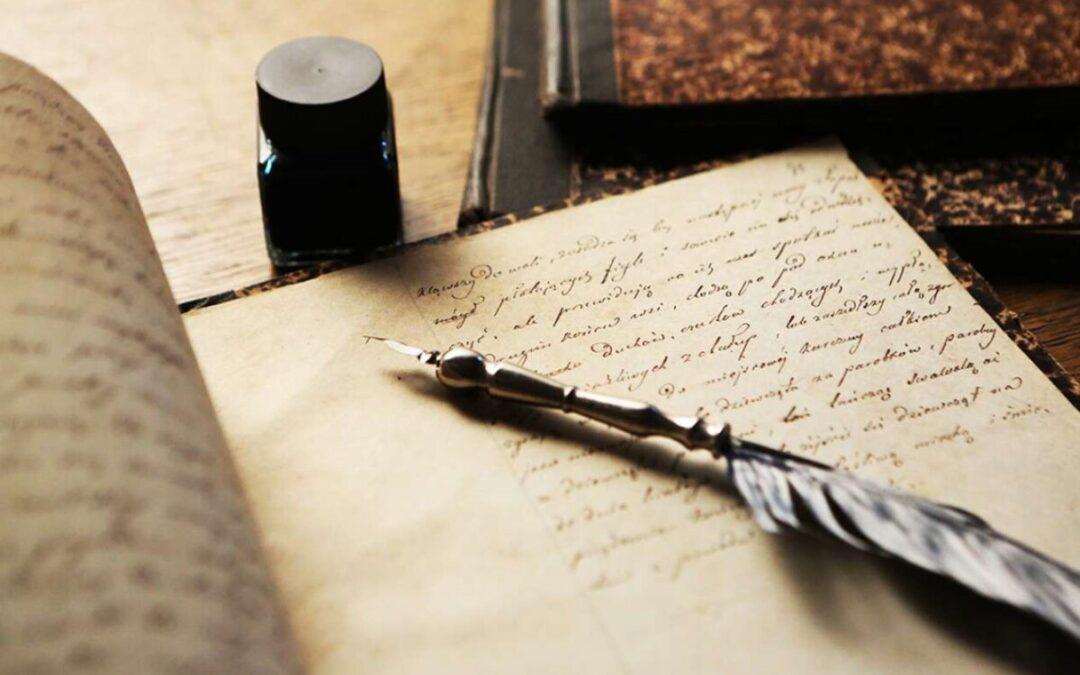Конкурс поэтического мастерства