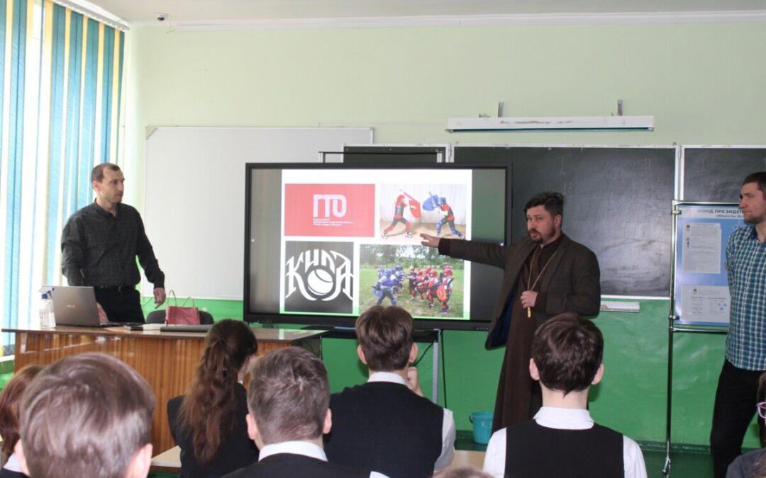 Презентация проекта «Юность без границ»